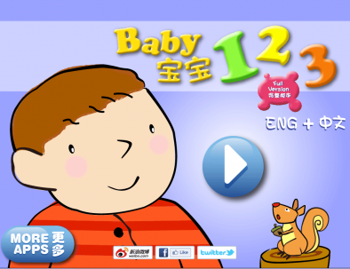 Baby 123 Mobile App Splash Screen