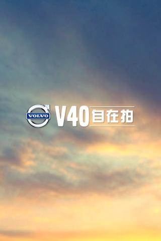 Volvo V40 Mobile App