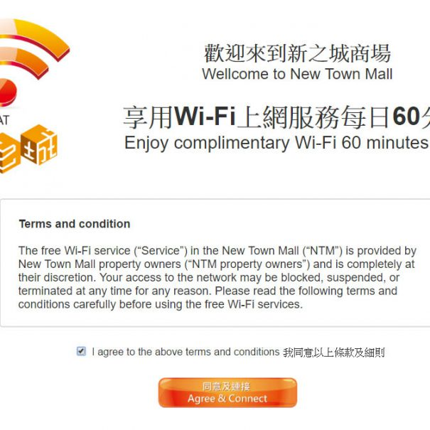New Town Mall Free Wifi